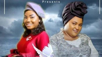Chioma Jesus ft. Mercy Chinwo – Okemmuo